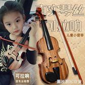 手工實木初學者兒童小提琴玩具高檔提琴可彈奏仿真樂器音樂演奏  圖拉斯3C百貨