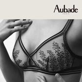 Aubade朝露S-L無鋼圈隱形薄襯內衣(黑)PC