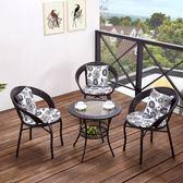 陽台桌椅籐椅三件套組合小茶几簡約現代籐椅子休閒戶外室外靠背椅【全館滿千折百】