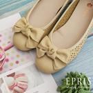 現貨 平底娃娃鞋 簍空雕花女鞋 好走不磨腳時尚好搭配 21-26 EPRIS艾佩絲-芥末黃