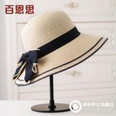 草帽女夏天大沿防曬遮陽帽子沙灘太陽帽折疊出游休閑韓版百搭英倫