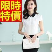 OL套裝(短袖裙裝)-上班族辦公設計韓版職業制服3色54h14[巴黎精品]