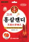 韓國 MAMMOS 高麗紅蔘糖(買一送一共2包) 甜園小舖