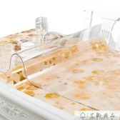 桌墊 軟玻璃PVC桌布防水防燙防油免洗桌墊