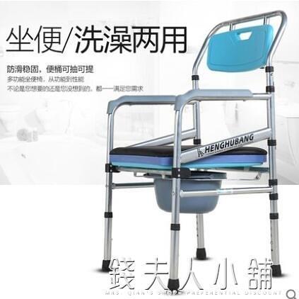 衡互邦坐便椅可摺疊老人家用坐便器孕婦老年人坐廁椅殘疾人馬桶凳 錢夫人小鋪