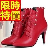 真皮短靴-典雅個性舒適高跟女靴子4色62d14[巴黎精品]