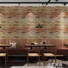 復古牆紙自黏店面裝飾牆面翻新3d立體牆貼磚塊壁紙泡沫磚紋壁貼紙 小艾時尚NMS