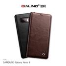免運 QIALINO SAMSUNG Galaxy Note 8 經典皮套 插卡 真皮側翻皮套 保護套 手機套