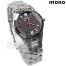 mono 品味與細膩 超硬鎢鋼外框 錐形刻紋面盤 日期顯示窗 灰色 女錶 2700黑小