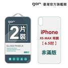 【GOR保護貼】Apple IPhone...