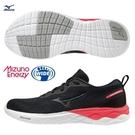 MIZUNO WAVE REVOLT 女鞋 慢跑 休閒 3E寬楦 ENERZY中底 回彈 黑【運動世界】J1GD208509