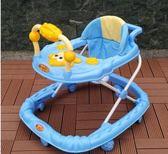 (百貨週年慶)嬰兒學步車6/7-18個月寶寶防側翻多功能可折疊兒童滑行車帶音樂XW