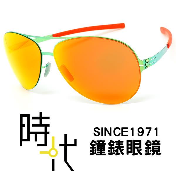 【台南 時代眼鏡 ic! berlin】raf s. electric green 德國薄鋼墨鏡太陽眼鏡 嘉晏公司貨可上網登錄保固