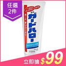 【任選2件$99】花王 淨白防蛀薄荷酵素...