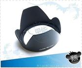 黑熊館 Canon 專用 可反扣遮光罩 EW78D 同 EW-78D EF 28-200mm EF 18-200mm 鏡頭遮光罩 太陽罩