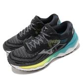 Mizuno 慢跑鞋 Wave Sky 4 黑 灰 藍 女鞋 舒適緩震 運動鞋【ACS】 J1GD2002-36