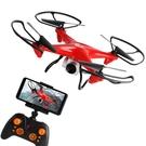 遙控飛機 直升機兒童無人機航拍高清航模充電耐摔四軸飛行器玩具【快速出貨】