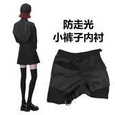 女韓版a字裙短裙不規則高腰黑色裙子 東京衣櫃
