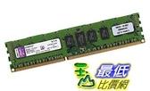 [大陸直寄 裸裝] 金士頓記憶體條DDR3 1600 8G RECC伺服器記憶體條REG PC3-12800R _yyl