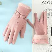 手套 麂皮絨冬季保暖韓版可愛加絨加厚秋冬分指棉手套 AW6261『愛尚生活館』