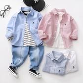 男童條紋長袖襯衫春秋童裝寶寶純棉兒童襯衣春裝【奇趣小屋】