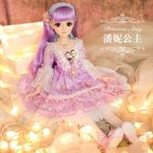 60厘米芭比洋娃娃套裝女孩仿真玩具大號公主【聚可愛】