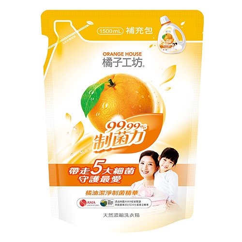 【限宅配】橘子工坊 天然濃縮洗衣精補充包 制菌配方 1500ml【BG Shop】