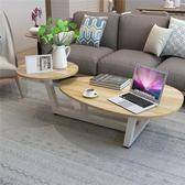 北歐茶幾橢圓形客廳簡約現代小戶型迷你小桌子客廳創意桌簡易茶幾yi【販衣小築】