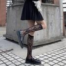 小腿襪JK襪子女中筒襪蕾絲長筒鏤空夏季薄款【慢客生活】
