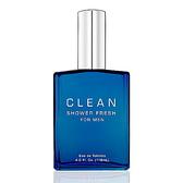Clean Shower Fresh 浴後清新男性淡香水 118ml 無外盒包裝