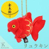 Hamee 日本 吉祥物 掌上型玩偶 絨毛娃娃 掛飾 珠鍊吊飾 (紅色小金魚) 390-907409