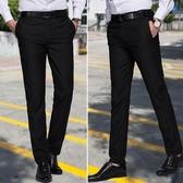 男士西褲春夏季薄款修身型西裝褲青年免燙商務正裝韓版工裝長褲子 超值價