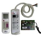 DEI-517DR 分離式/窗型冷氣通用控制機板 冷氣微電腦機板+線控+遙控 定頻專用 通用控制機板