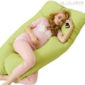 聖誕禮物孕婦枕孕婦枕孕婦枕頭護腰側睡枕側臥枕頭多功能睡枕孕婦u型枕 igo曼莎時尚