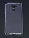 ASUS ZenFone 3 Max (...