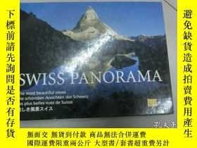 二手書博民逛書店英日雙語【SWISS罕見PANORAMA】(瑞士的全景)Y163