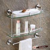 洗手間衛浴架浴室歐式五金掛件毛巾架2層3層壁掛衛生間玻璃置物架