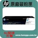 HP 原廠藍色碳粉匣 W2091A (119A)