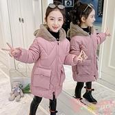 女童加絨棉衣羽絨棉襖中長款外套冬季兒童棉服【聚可愛】