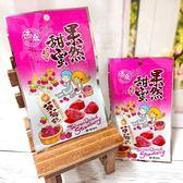 泰泉-果然甜蜜隨身包(30g)-五種口味