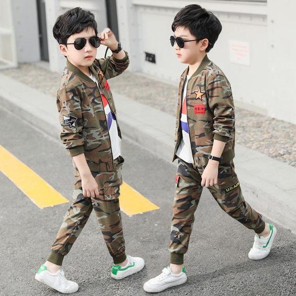 童裝男童春裝迷彩套裝新品兒童洋氣男孩運動春秋季兩件套潮衣