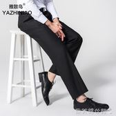西裝褲男士西裝褲寬鬆商務正裝中青年免燙直筒休閒褲加大碼 貝芙莉