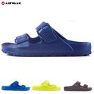 AIRWALK 正版授權 超輕量防水EVA雙扣 休閒拖鞋 防水拖鞋 59鞋廊