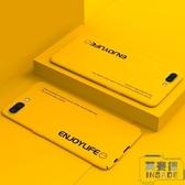 oppoR11手機殼保護套超薄磨砂硬殼全包防摔潮牌可愛時尚【英賽德3C數碼館】