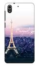 [Desire 728 軟殼] htc desire728 d728x 手機殼 保護套 巴黎鐵塔