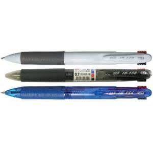 SKB 三色自動原子筆 IB-158 筆珠0.7mm