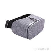 博思尼E8 VR眼鏡虛擬現實3D手機游戲 安卓蘋果ar一體機頭戴式頭盔 創時代3c館