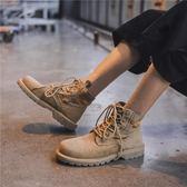 網紅款潮鞋日系青少年真皮沙漠靴卡其色男女馬丁靴高幫男加絨潮鞋 良品鋪子
