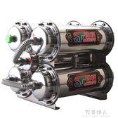 8核磁化凈水器 多級凈水器 不銹鋼家用凈水器 過濾器 直飲機  完美情人 igo