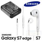 【YUI 3C】SAMSUNG S7 S7 Edge (扁線型) 原廠耳機 Note 7 Note 5 Note 4 S6 S6 Edge 原廠耳機 線控 3.5mm